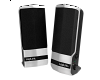 LogiLink Active Speaker 2.0 Stereo Black / Silver (SP0026)
